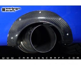 Heat Shields | Wraps